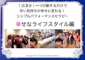 スクリーンショット 2017-07-05 20.16.50