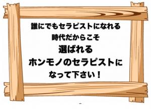 スクリーンショット 2018-02-01 14.16.39