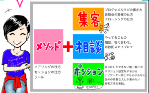 スクリーンショット 2018-02-01 16.18.52