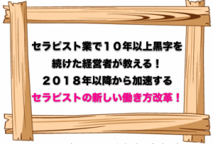 スクリーンショット 2018-03-30 11.51.50