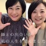 授業参観が行けるようになった!シングルマザーで月商40万円を作れた事例。