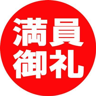 fukae_g20180920163746.jpg