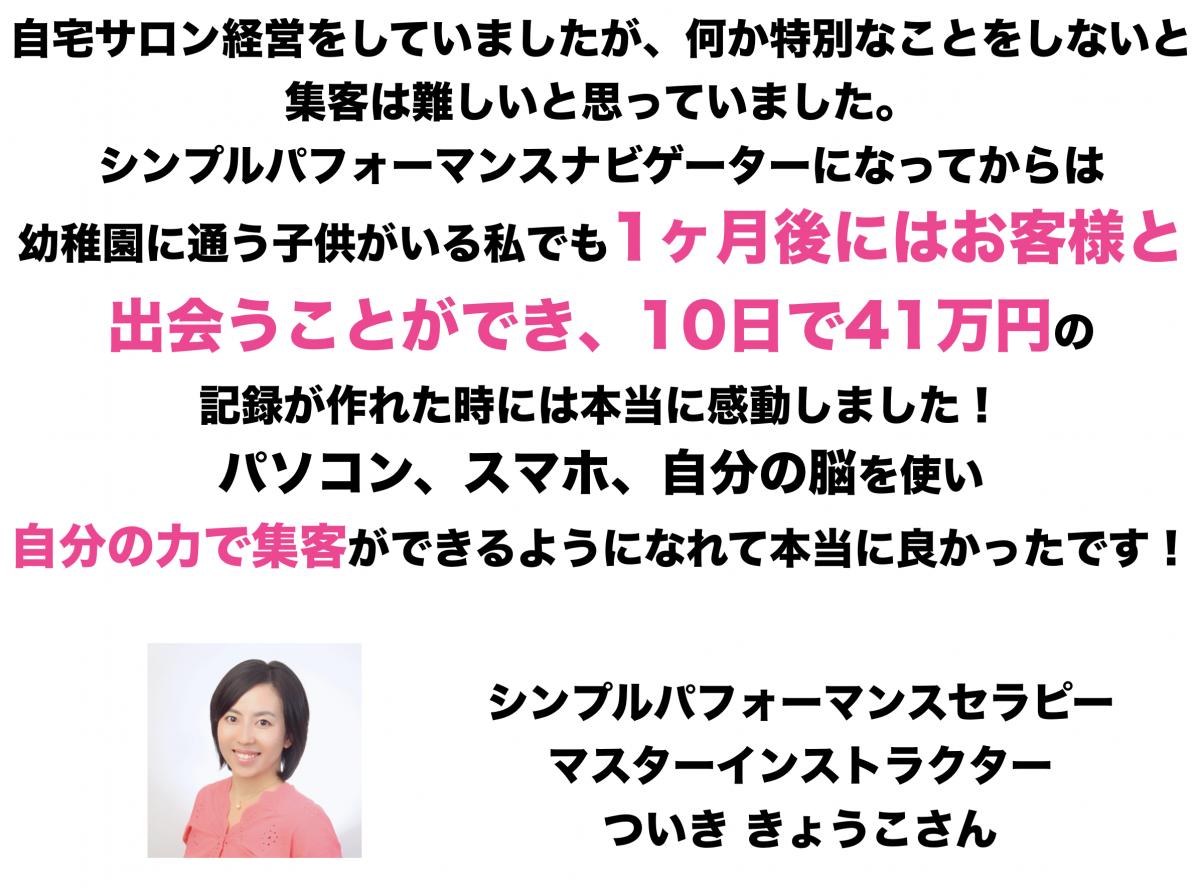スクリーンショット 2019-01-11 13.23.43