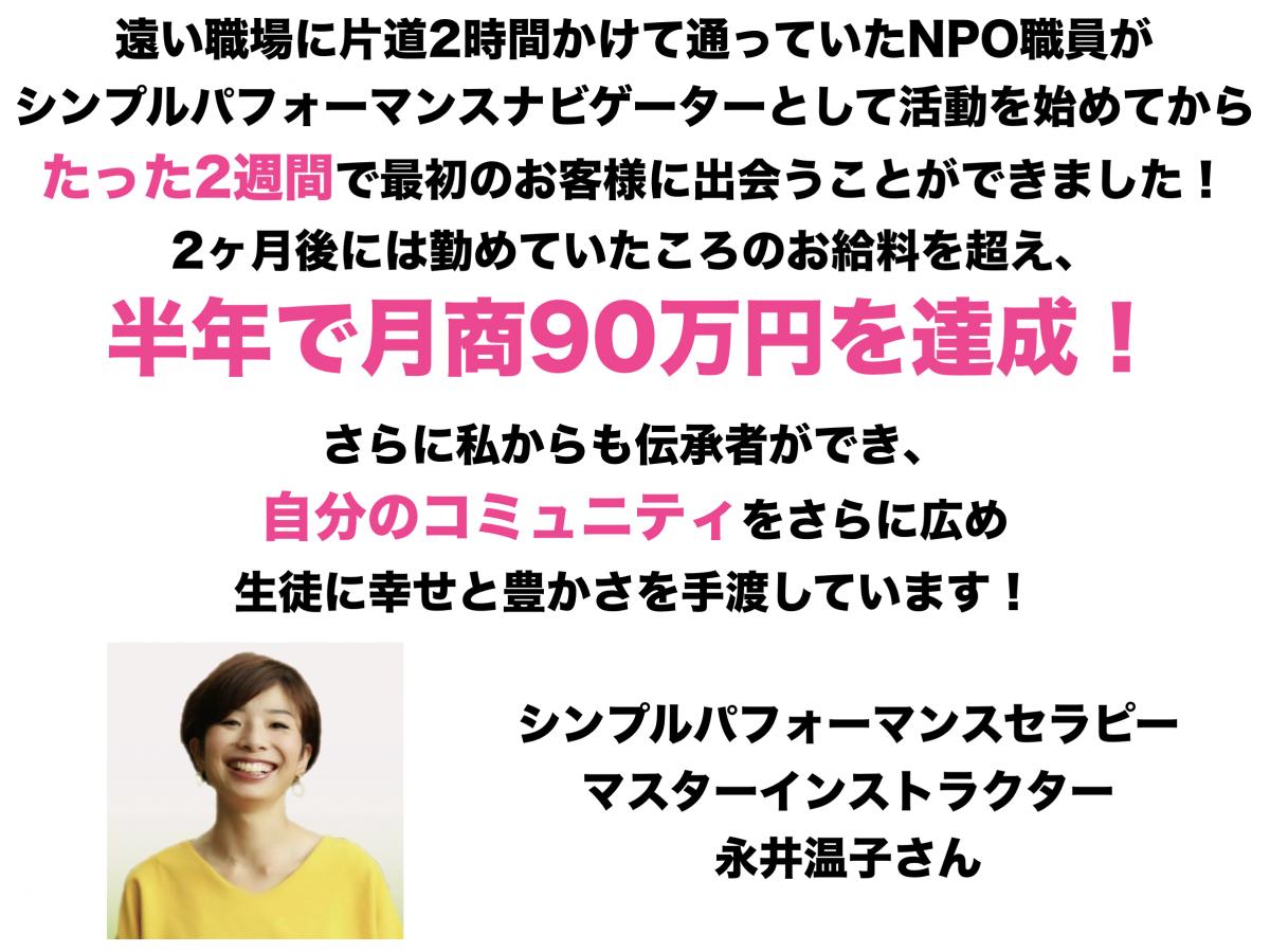 スクリーンショット 2019-01-11 9.46.50