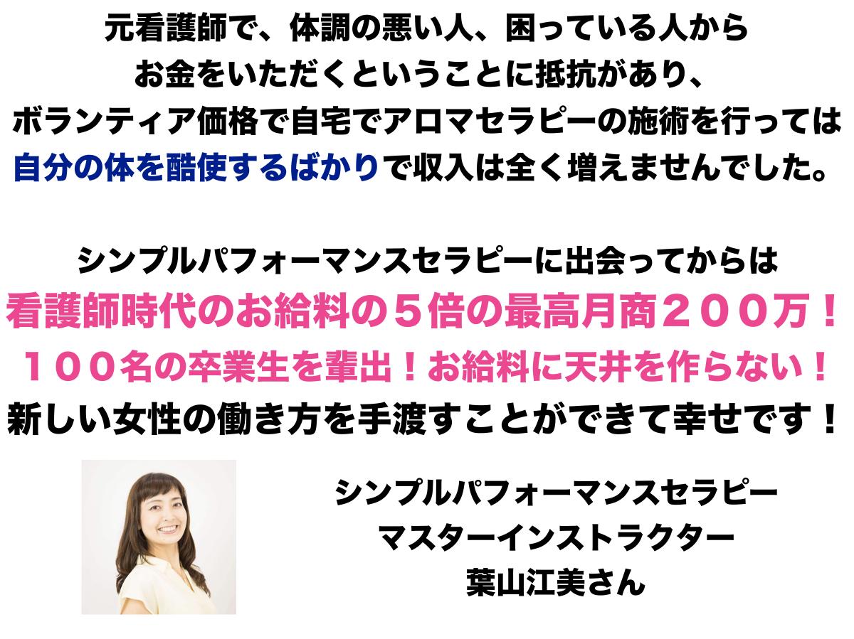 スクリーンショット 2019-01-11 9.46.36