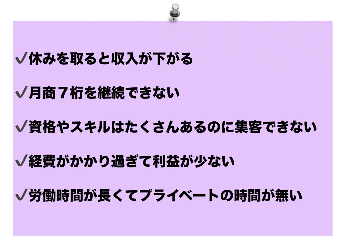 スクリーンショット 2019-01-11 10.59.15