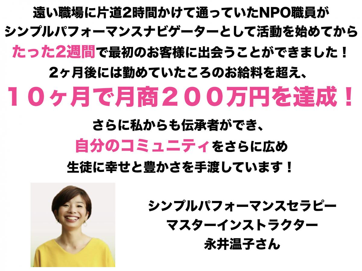 スクリーンショット 2019-07-27 11.25.36