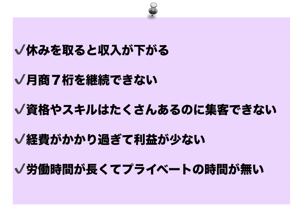 スクリーンショット 2019-03-10 11.44.51