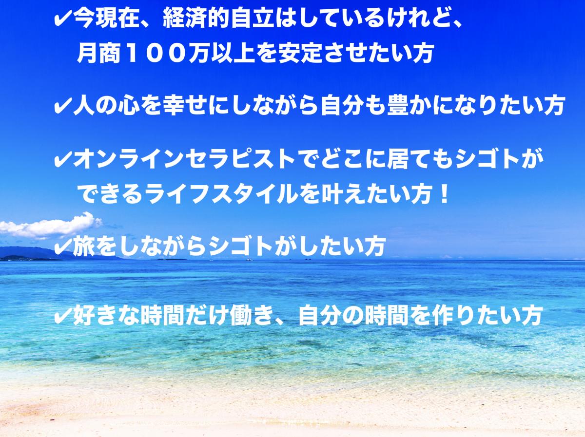 スクリーンショット 2020-03-03 14.46.36