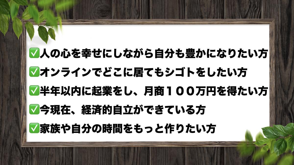 スクリーンショット 2020-10-15 20.12.02