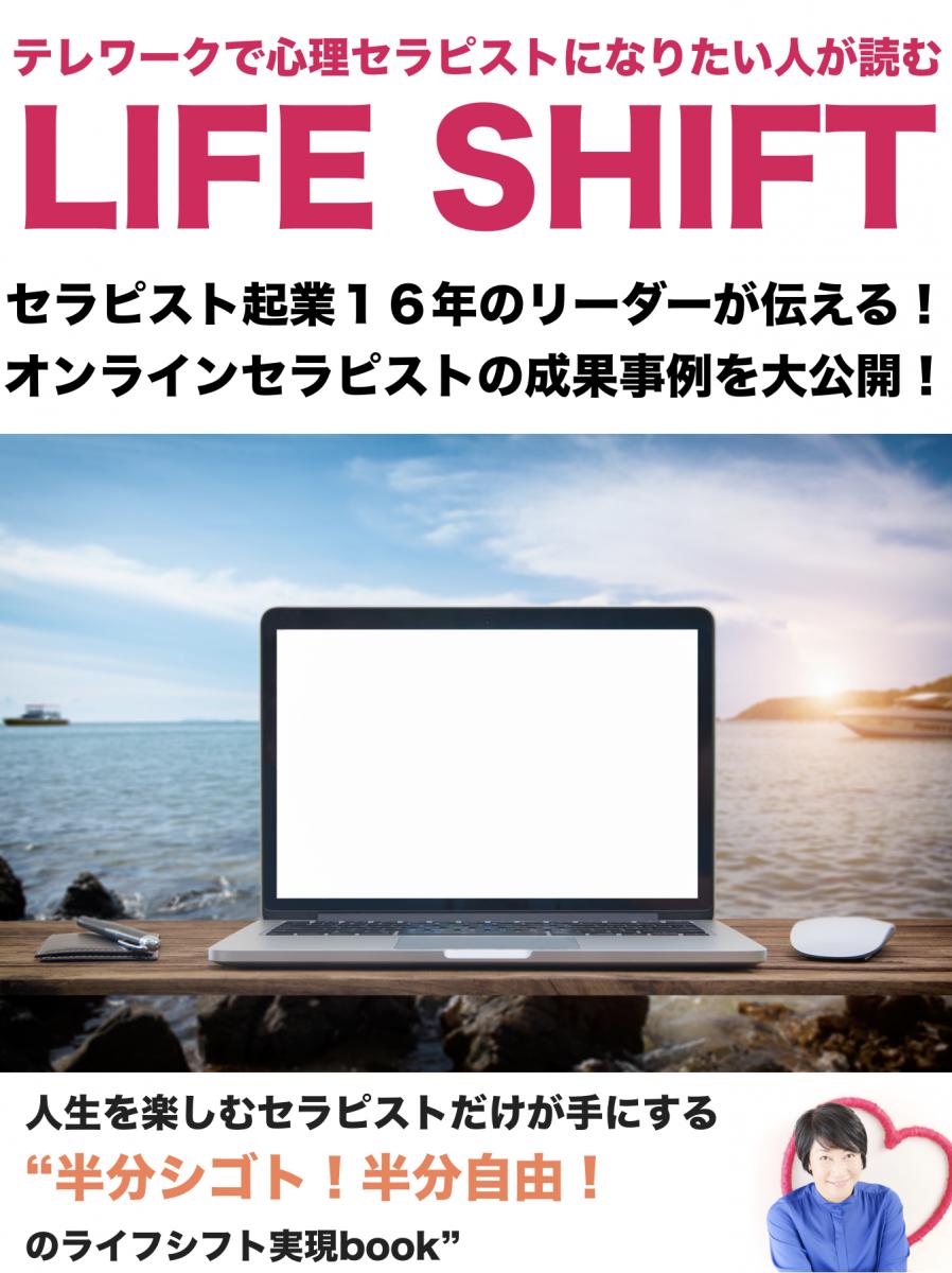 スクリーンショット 2020-03-28 12.57.31