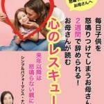 石垣島で未来の自分と握手した門下生の事例!
