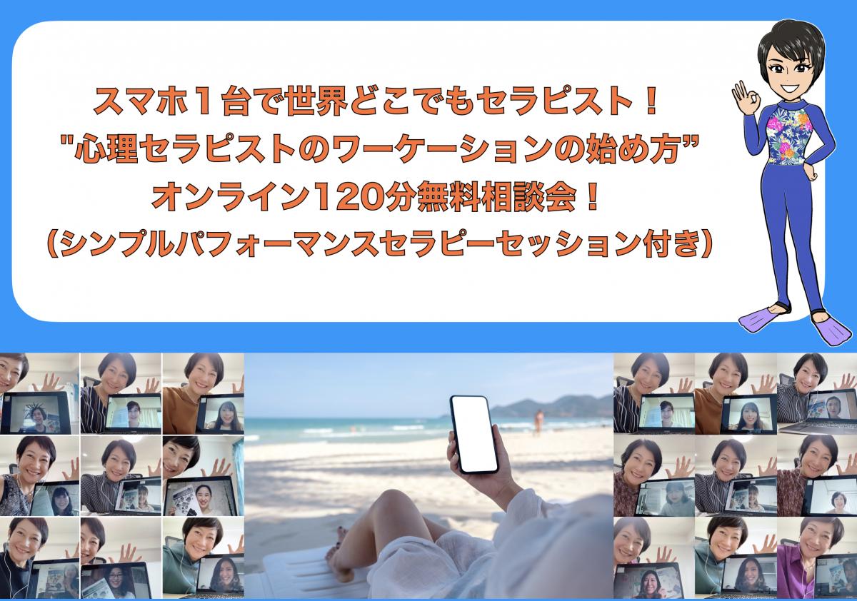 スクリーンショット 2021-01-24 23.38.45