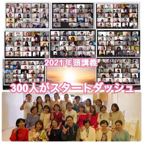 IMG_0549-1.JPG