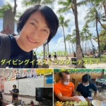 ハワイがシゴト場にできる新しい価値観!