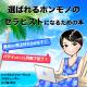 セラピストの新しい働き方改革!ハワイで遊びながら月商7桁が達成できる!マンガ無料小冊子プレゼント!
